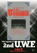 The Legend of 2nd U.W.F. vol.9 1989.10.25札幌&11.29東京ドーム