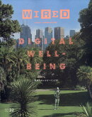 WIRED (ワイアード) Vol.32 2019年 04月号 [雑誌]