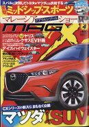 NEW MODEL MAGAZINE X (ニューモデルマガジン X) 2019年 04月号 [雑誌]