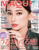 【予約】MAQUIA (マキア) 2019年 04月号 [雑誌]<アユーラマスクセット版>
