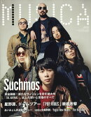MUSICA (ムジカ) 2019年 04月号 [雑誌]
