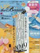 LDK the Beauty mini (エルディーケー ザ ビューティーミニ) 2019年 04月号 [雑誌]