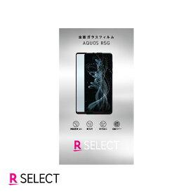AQUOS R5G 全面ガラスフィルム 高光沢 ブラック