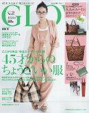 GLOW (グロー) 2019年 04月号 [雑誌]