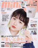 mini (ミニ) 2019年 04月号 [雑誌]