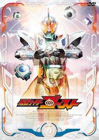 仮面ライダーゴースト VOLUME 9 [ 西銘駿 ]