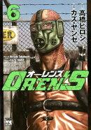 OREN'S(6)