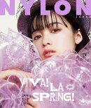 NYLON JAPAN(ナイロン ジャパン) 2019年 4月号〔雑誌〕