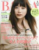コンパクト版BAILA (バイラ) 2019年 04月号 [雑誌]