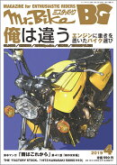 Mr.Bike (ミスターバイク) BG (バイヤーズガイド) 2019年 04月号 [雑誌]