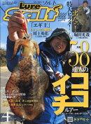 Lure magazine salt (ルアーマガジン・ソルト) 2019年 04月号 [雑誌]