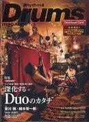 Rhythm & Drums magazine (リズム アンド ドラムマガジン) 2019年 04月号 [雑誌]
