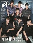 anan (アンアン) 2019年 4/24号 [雑誌]