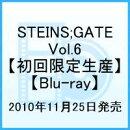 STEINS;GATE Vol.6【Blu-ray】