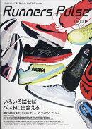 Runners Pulse Magazine (ランナーズ パルス マガジン) vol.5 2019年 04月号 [雑誌]