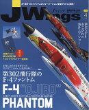 J Wings (ジェイウイング) 2019年 04月号 [雑誌]