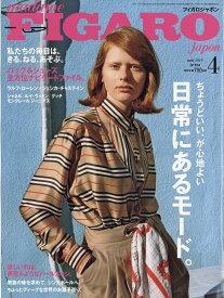 madame FIGARO japon (フィガロ ジャポン) 2019年 04月号 [雑誌]