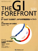 THE GI FOREFRONT(Vol.13 No.2(201)