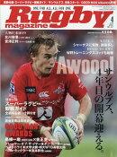 Rugby magazine (ラグビーマガジン) 2019年 04月号 [雑誌]