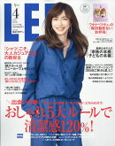 コンパクト版 LEE (リー) 2019年 04月号 [雑誌]