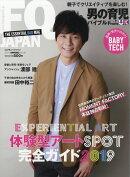 FQ JAPAN (エフキュージャパン) 2019年 04月号 [雑誌]