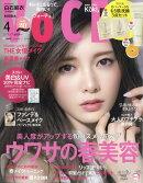 【予約】VoCE (ヴォーチェ) 2019年 04月号 [雑誌]
