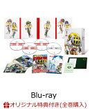 【楽天ブックス限定全巻購入特典対象】弱虫ペダル GLORY LINE Blu-ray BOX Vol.1【Blu-ray】