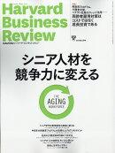 DIAMONDハーバードビジネスレビュー 2019年 4 月号 [雑誌] (シニア人材を競争力に 変える)