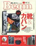 Begin (ビギン) 2019年 04月号 [雑誌]