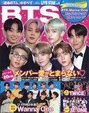 LIVE★STAR(ライブスター) 2019年 04月号 [雑誌]