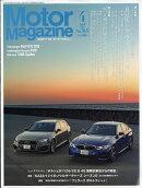 Motor Magazine (モーター マガジン) 2019年 04月号 [雑誌]