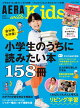 AERA with Kids (アエラ ウィズ キッズ) 2019年 04月号 [雑誌]