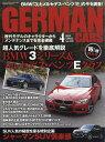 GERMAN CARS (ジャーマン カーズ) 2019年 04月号 [雑誌]