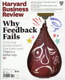Harvard Business Review 2019年 04月号 [雑誌]