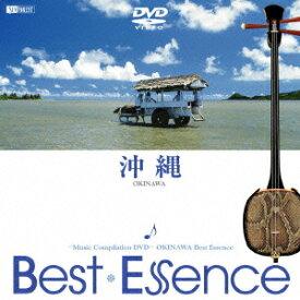 沖縄〓Best Essence [ (BGV) ]