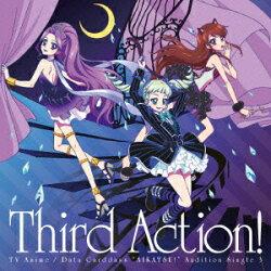 TVアニメ/データカードダス『アイカツ!』 オーディションシングル 3 Third Action!
