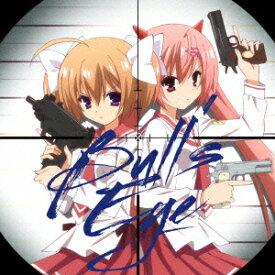 Bull's eye (アニメver.) [ ナノ ]