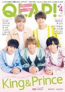 QLAP! (クラップ) 2019年 04月号 [雑誌]