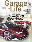 Garage Life (ガレージライフ) 2019年 04月号 [雑誌]