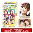 i☆Ris トレーディングコレクション(1BOX 15パック入り)