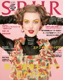 SPUR (シュプール) 2019年 04月号 [雑誌]