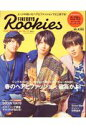 FINEBOYS Rookies(Vol.1)