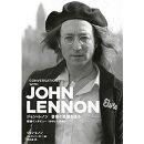 ジョン・レノン 音楽と思想を語る