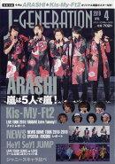 J-GENERATION (ジェイジェネレーション) 2019年 04月号 [雑誌]