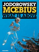 The Incal #4: What Is Above: Coffee Table Book (Limited)