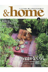 &home(vol.66)(MusashiMook)