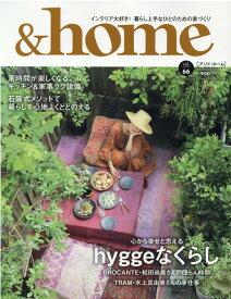 &home(vol.66) 心から幸せと思えるhyggeなくらし (Musashi Mook)