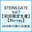 STEINS;GATE Vol.7【Blu-ray】