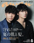 anan (アンアン) 2020年 5/20号 [雑誌]