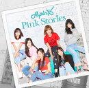 Pink Stories (初回生産限定盤C ハヨンVer.)
